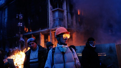 Euromaidan. Rough Cut